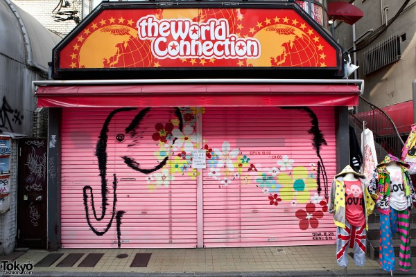 The World Connection Harajuku - Earthquake