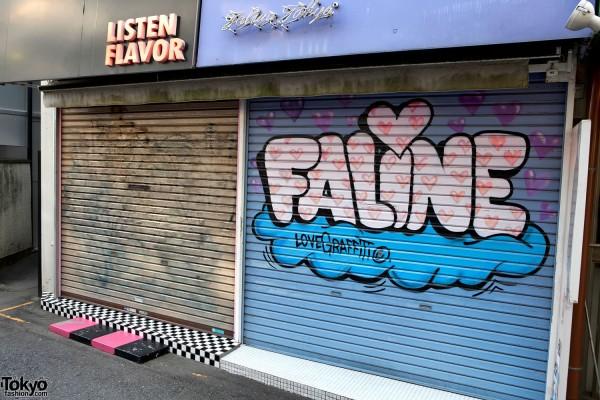 Faline & Listen Flavor Harajuku - Earthquake