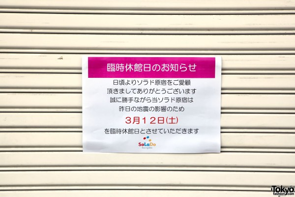 SoLaDo Harajuku - Earthquake