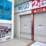 WEGO Harajuku - Earthquake