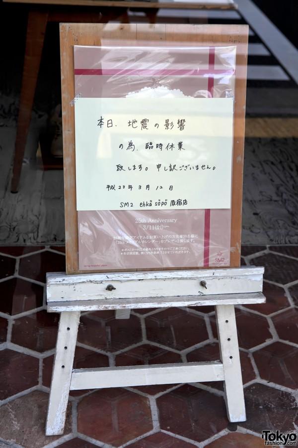 SM2 Ehka Sopo Harajuku - Earthquake