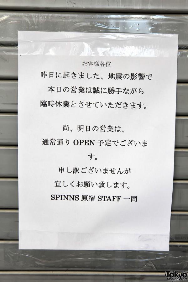 Spinns Harajuku - Earthquake