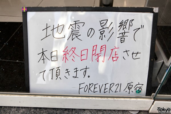 Forever 21 Harajuku - Earthquake