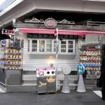 Harajuku Crepes - Closed for Earthquake