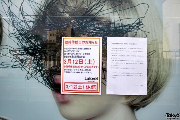LaForet Harajuku - Earthquake