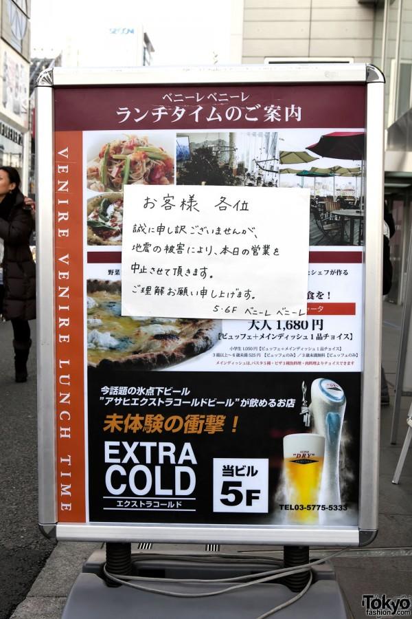 Harajuku Restaurants - Earthquake