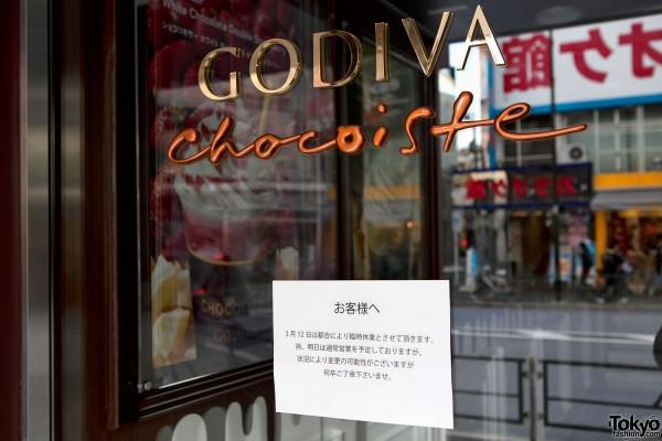 Godiva Harajuku - Earthquake