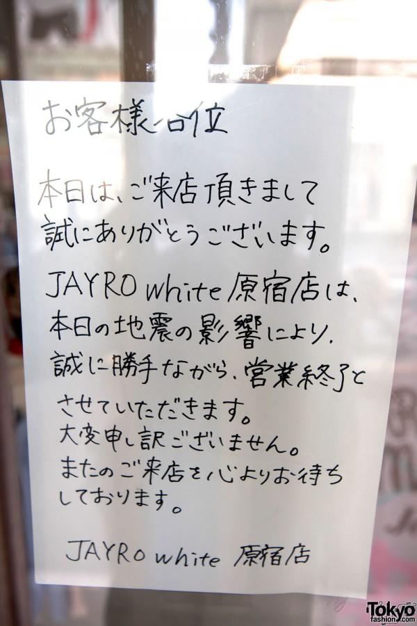 Jayro White Harajuku - Earthquake