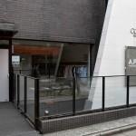 APC Harajuku - Earthquake
