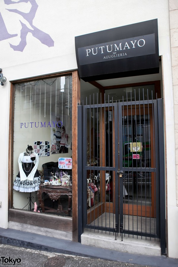 Putumayo Harajuku - Earthquake