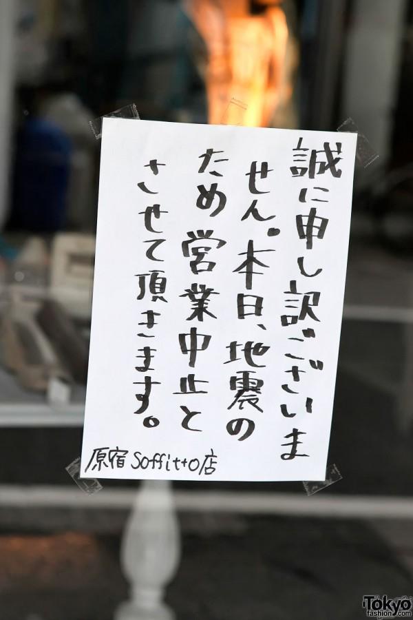 Soffitto Harajuku - Earthquake