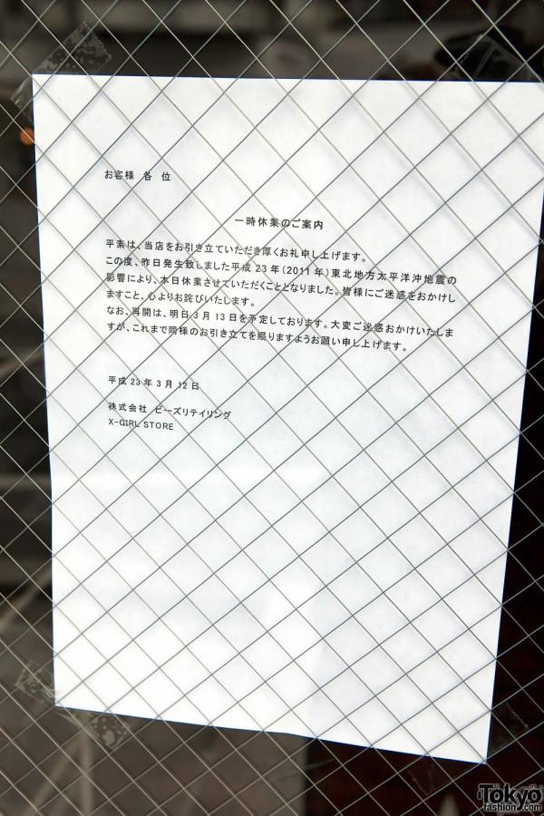X-Girl Store Harajuku - Earthquake