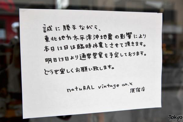 Natural Vintage Harajuku - Earthquake