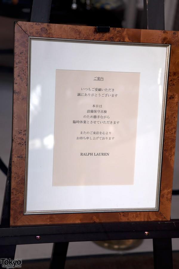 Ralph Lauren Omotesando - Earthquake