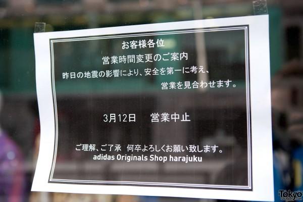 Adidas Harajuku - Earthquake