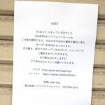 IAmIHOLE Harajuku - Earthquake