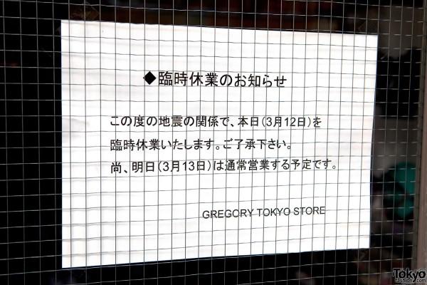 Gregory Harajuku Store - Earthquake