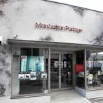 Manhattan Portage Harajuku - Earthquake