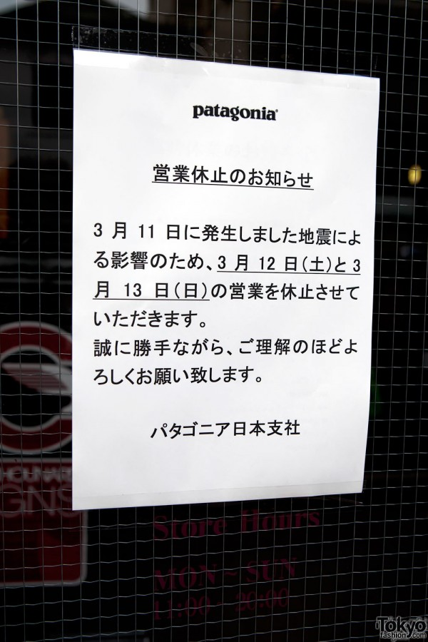 Patagonia Harajuku - Earthquake