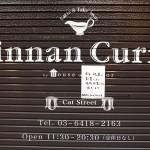 Jinnan Curry - Earthquake