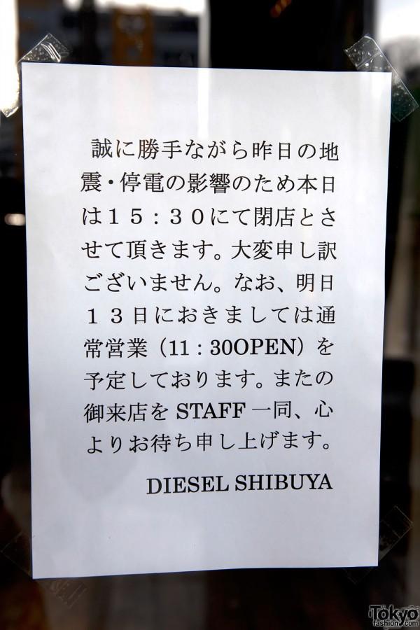 Diesel Shibuya - Earthquake