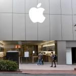 Apple Store Shibuya - Earthquake