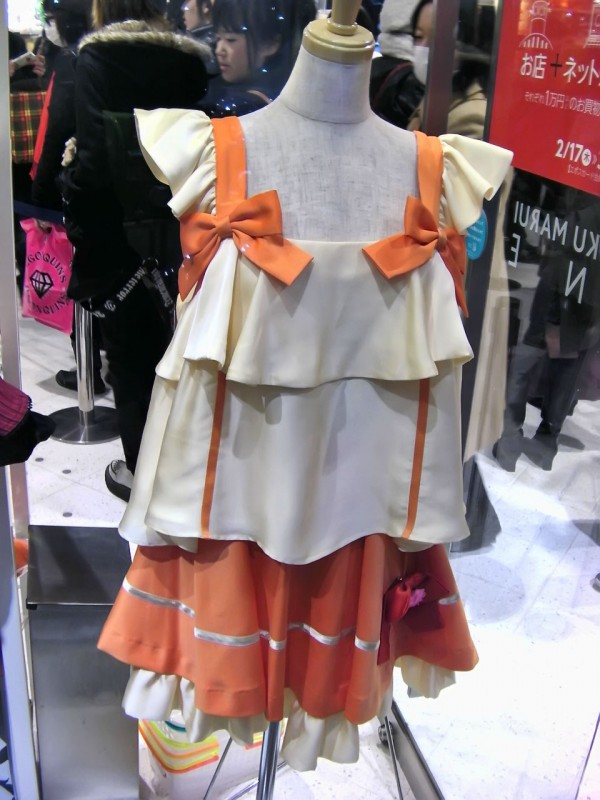 Macross Cosplay Costume