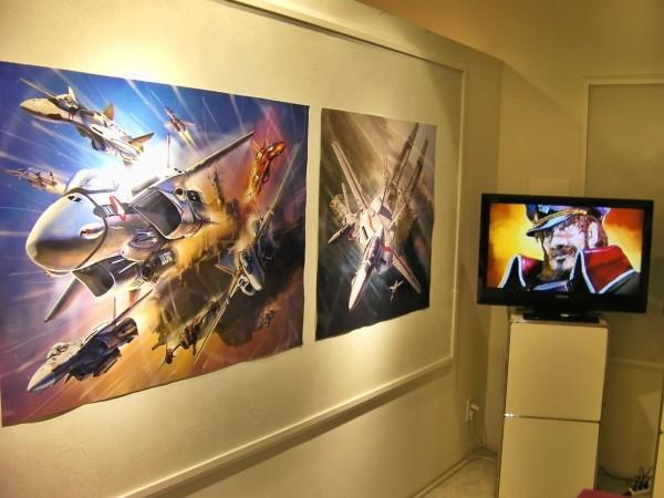 Macross Gallery Space