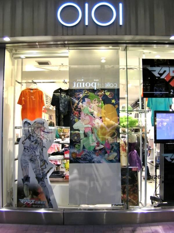 Macross at Marui One Shinjuku