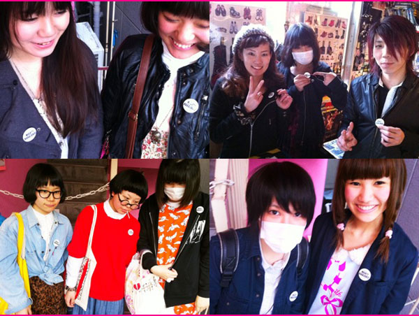 Mighty Harajuku Project Supporters