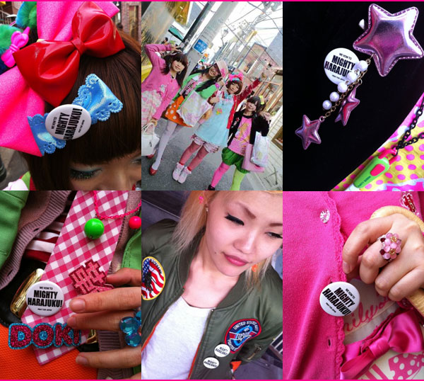 Mighty Harajuku Project Buttons