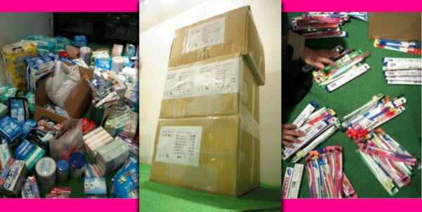 Mighty Harajuku Project Donations