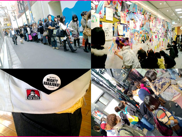 Mighty Harajuku Project Photos
