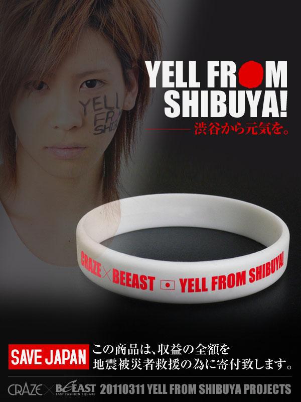 Yell From Shibuya