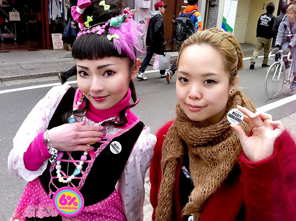 Mighty Harajuku Project Tour