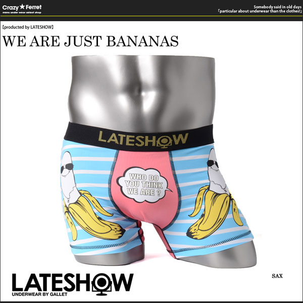 Japanese Mens Underwear - We Are Bananas