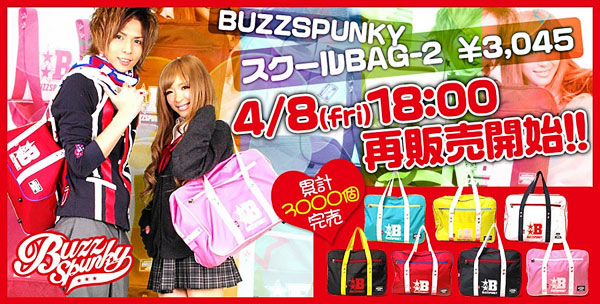 Tokyo School Bags