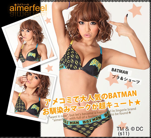 Batman Underwear for Japanese Girls