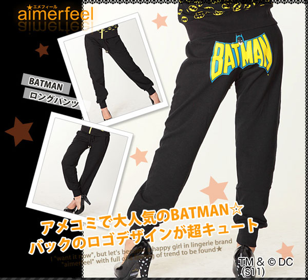 Batman Fashion for Japanese Girls