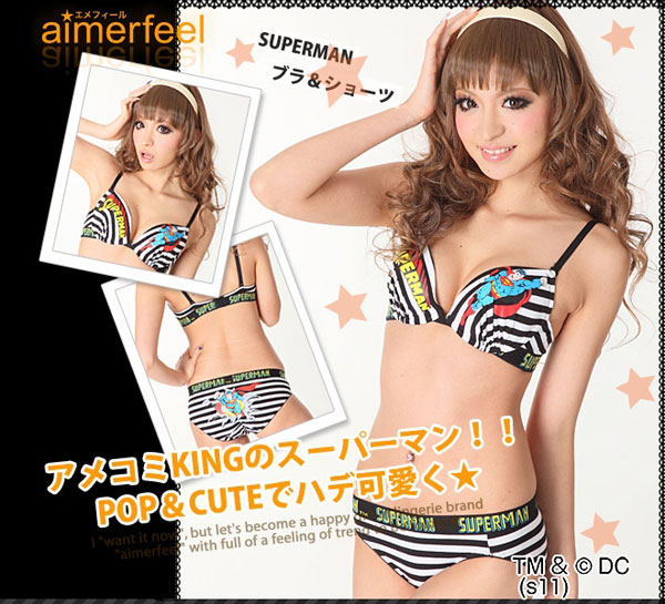 Superman Underwear for Japanese Girls