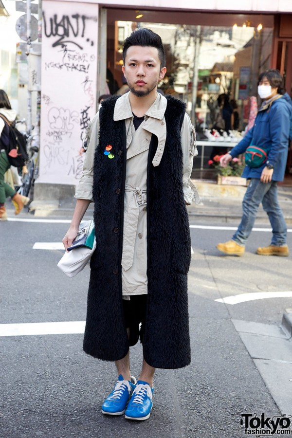 Comme des Garcons Furry Vest & Trench Coat