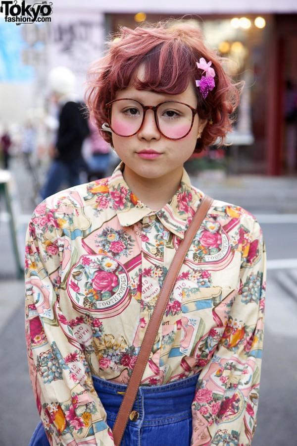 Cute Big Glasses