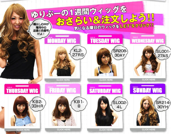 Crazy Girl Japanese Wigs