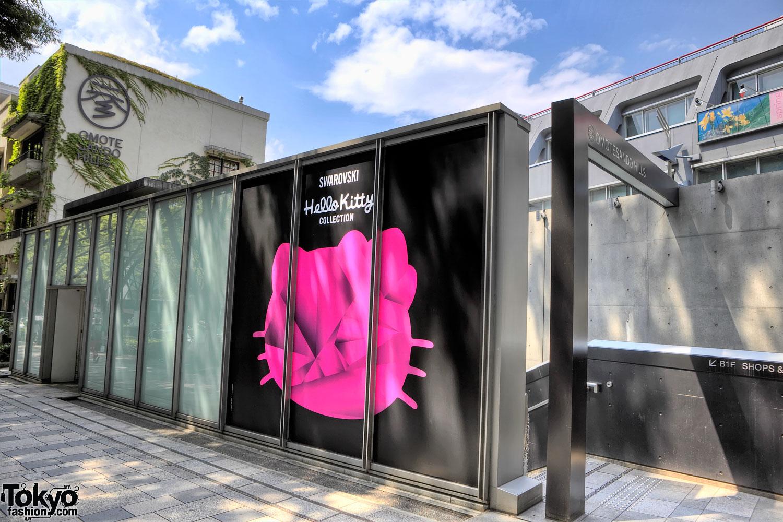 House Of Hello Kitty Tokyo Presented By Swarovski