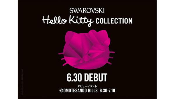 Swarovski House of Hello Kitty Tokyo