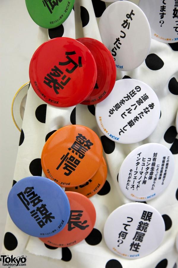 Melancholy of Haruhi Suzumiya Buttons