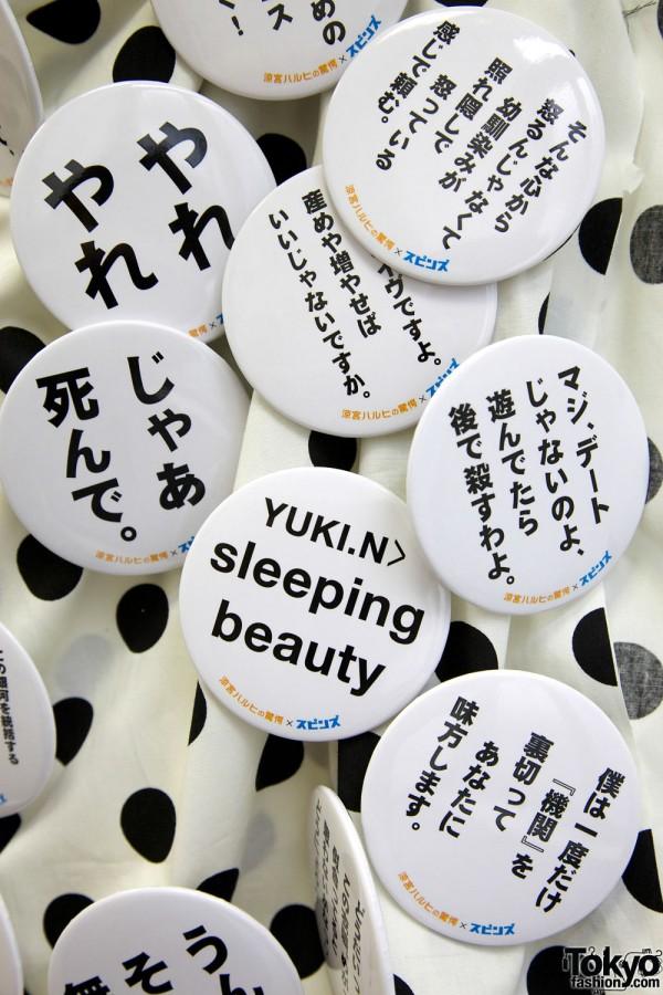 Melancholy of Haruhi Suzumiya Pins