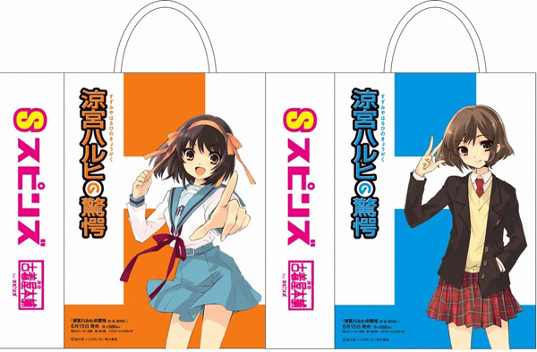Spinns Harajuku x Melancholy of Haruhi Suzumiya