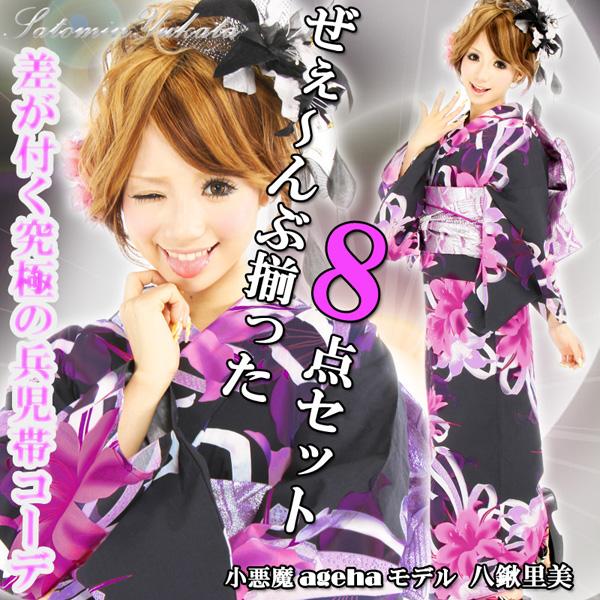 Japanese Womens Yukata