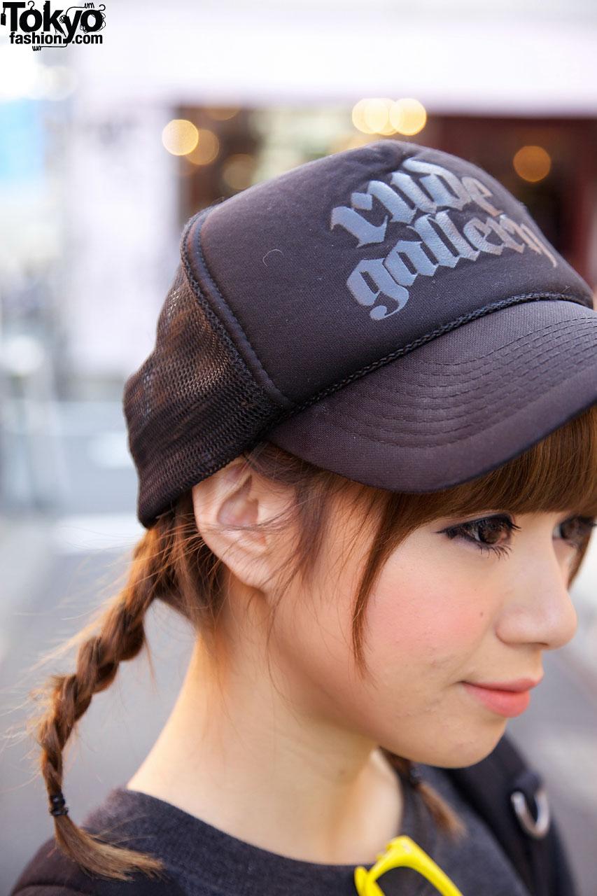 Aya Hasegawa Pop Sister Amp S Cawaii Fashion Model